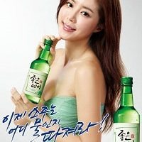 Ruou soju gooday sochu-min